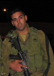 Gabay was a Commander in the Israeli Defense Forces.