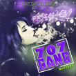 "Bay Area Recording Artist Priscilla G Releases New Mixtape ""707 Gang"""