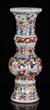 Chinese Ming Dynasty Famille Verte Gu Vase
