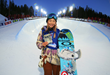 Monster Energy's Chloe Kim Wins Gold in Women's Snowboard SuperPipe at X Games Oslo 2016