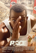 Private VIP Screening of 'Race' The Movie Brings Celebrities & Film Culture to Miami