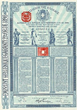 Old Greek Bond issued in 1898