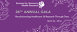 SWHR's Annual Gala Dinner Is Two Weeks Away