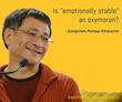 Dzogchen Ponlop Rinpoche emotions quote