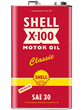 Shell X-100 Classic Motor Oil Reintroduced in the US and Canada; Meets the Current Void for the Rapidly Growing Demands of Classic, Vintage and Muscle Car Markets