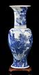 Grand Chinese Blue and White Yen-Yen Vase