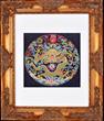 Chinese Kesi Twelve-Symbol Sun Badge