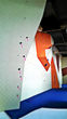 Rock Climbing Gym Construction Photo