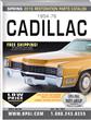 2016 Edition 1954-76 Cadillac Restoration Parts Catalog