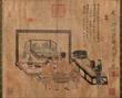 Chess Game abut of Screen (sic) by Zhou Wenju.