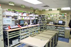 MRMC Pharmacy