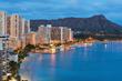 Oahu Hotel, Courtyard by Marriott Waikiki Beach