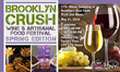 Brooklyn Crush Spring Edition tickets are on sale now at NewYorkWineEvents.com.
