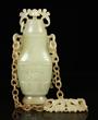 Qing Dynasty Jade Censer