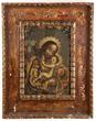 18th C. Peruvian School, St. Joseph and Christ Child