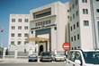 Oman Gas Company in Muscat, Oman