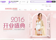 transcosmos and Magic Panda Provide Angeliebe a Chinese Cross-Border E-Commerce One-Stop Service