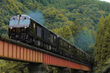 Japan's 'Seven Stars in Kyushu' Named 'World's Top 25 Train®' by the Society of International Railway Travelers®