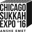 Chicago Sukkah Expo '16