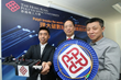 PolyU Breaks World Record of Fastest Optical Communications for Data Centres