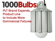1000Bulbs.com's PLT Brand Expands Product Line to Include More Commercial Fixtures