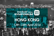 Clutch Group Sr. Director Aman Chee To Lead A Panel Session On Employee Misconduct Investigation At InnoXcell Annual Symposium (IAS 2016) In Hong Kong