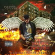 "Atlanta Recording Artist Mr. XRated Releases New Mixtape ""The Bronx Is Burning"""