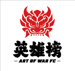 Art of War Fighitng Championships Logo