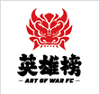 Art of War Fighting Championship 17 — The Premier Mixed Martial Arts Organization in China is Back, Stronger than Ever, Offers Better Model for the Sport says CEO