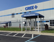 Boon Edam turnstiles installed at Cree Research in Research Triangle Park (NC) were filmed to illustrate how turnstiles operate in a real-world environment