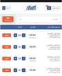 Book Fair App by Daffodil Software