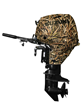Onlineoutboards.com and Cumberland Watersports Introduce Camouflage Version of Suzuki Marine 25-hp Outboard Motor