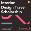 Houseology Scholarship Banner