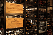 NCV Custom Wine Rooms Expands Sales of Unique Degre12 Wine Racking System to Texas, Arizona and Colorado