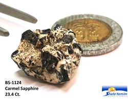 Carmel Sapphire