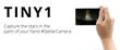 Anticipated Astronomy camera Tiny1 announces price for Indiegogo crowdfunding