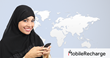 Top Ups to Etisalat Mobiles in United Arab Emirates from Abroad Available Again on MobileRecharge.com