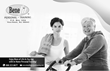 Personal Trainers for Seniors Promotional Postcard 1