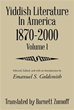 New Translation of 'Yiddish Literature in America 1870-2000' Released