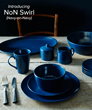 Noritake Expands Tone-on-Tone Collection with Introduction of Navy-on-Navy Swirl