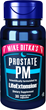 Mike Ditka's ProstatePM a Game-Changer for Prostate Health