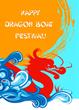 DianhuaChina.com celebrates Dragon Boat Festival with $3 bonus for international calls to China