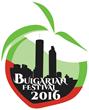 Second Annual Bulgarian Festival Atlanta 2016