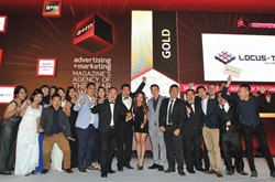 LOCUS-T won A+M Search Marketing Agency of the year 2016 Gold Award