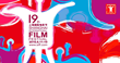 Christie Collaborates with Shanghai International Film Festival for 8th Consecutive Year as Exclusive Digital Projection Partner