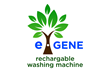 The e.Gene Rechargeable Washer and Dryer no longer needs regular electricity to run.