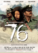 EMC3 awarded International Marketing, Publicity and Global Promotions for landmark Nigerian Film: '76 the Movie - A Story of Love, Honour and Bullets