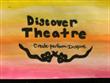 Discover Theatre Logo