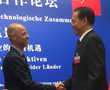 Freiburg Architect Wolfgang Frey at the German-Chinese Forum with Federal Chancellor Angela Merkel and Minister President Li Keqiang