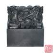 Chinese jade seal surmounted with carved dragons
